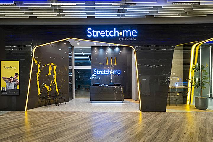 stretch-me