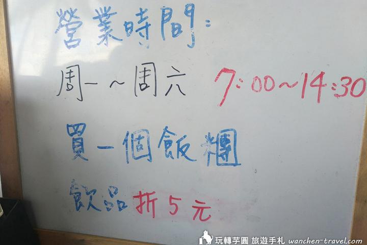 taipei-brown-rice-ball_191127_0018