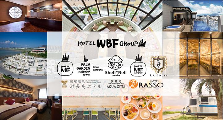 wbf-hotel-brand