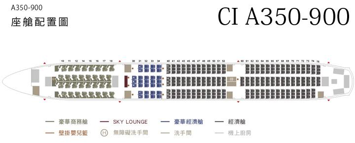 01-CIA350-900-01