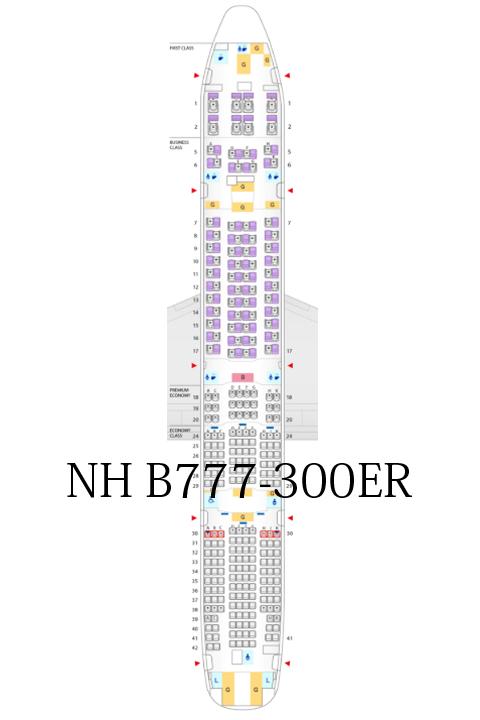 05-NH-B777-300ER-01
