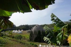 勤美學 CMP Village