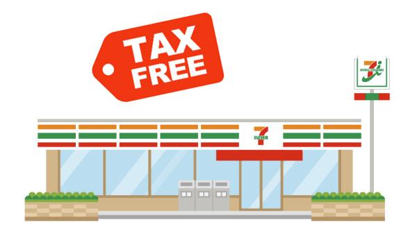 japan-7-11-tax-free
