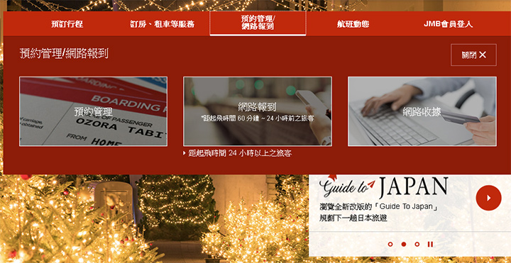 jl-website-02