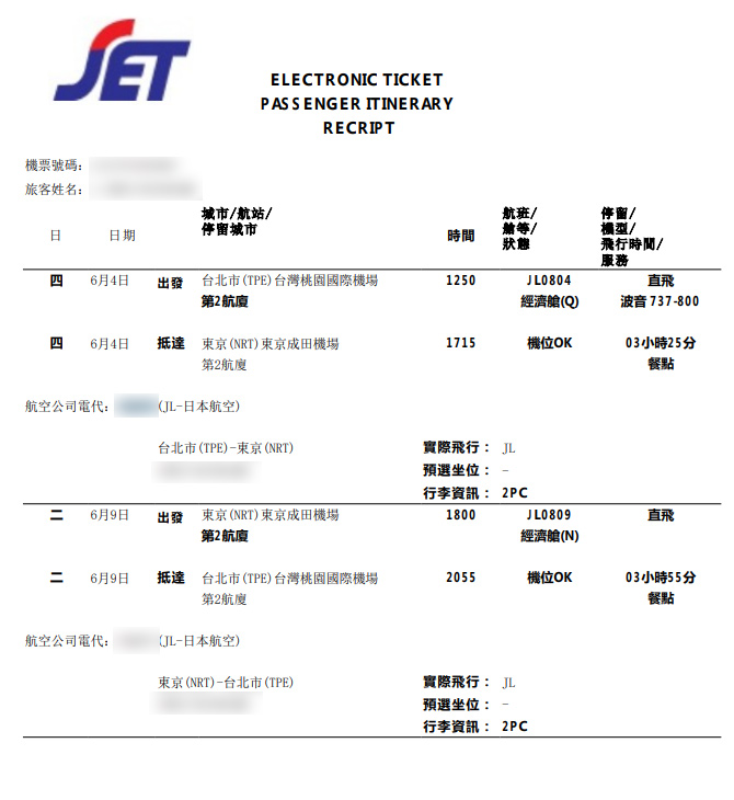 jl-website-04