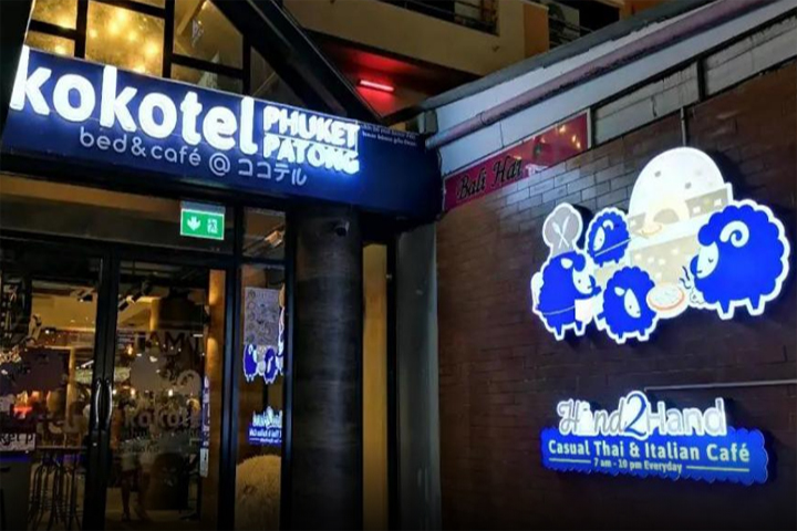 phuket-hotel-08