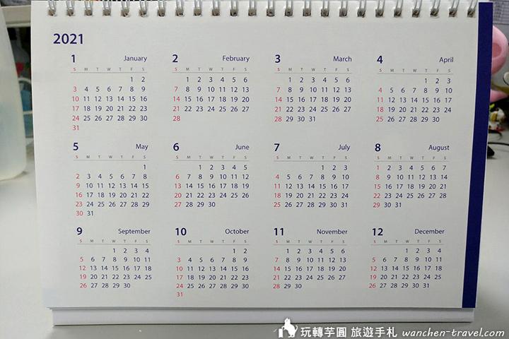 2020-ana-calendar_200104_0005