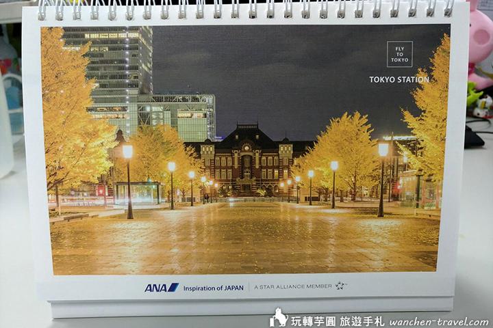 2020-ana-calendar_200104_0007
