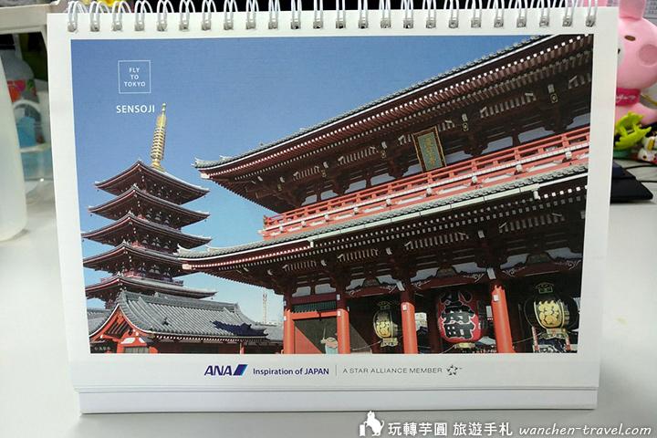 2020-ana-calendar_200104_0009