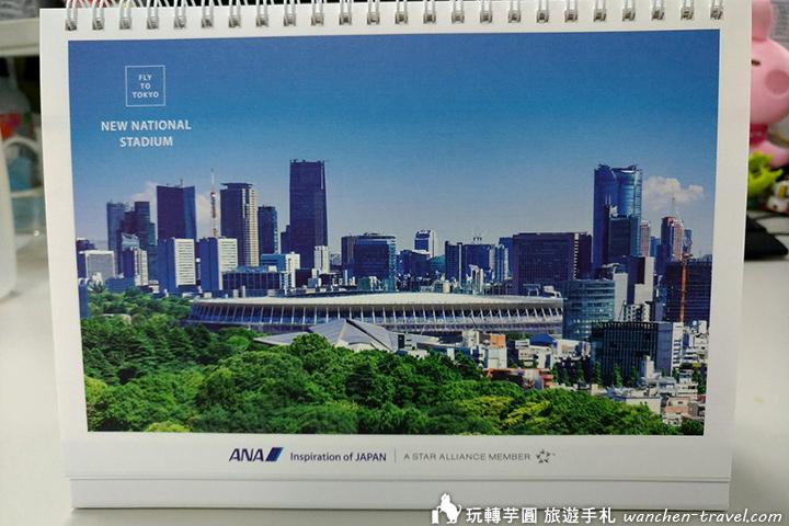 2020-ana-calendar_200104_0011