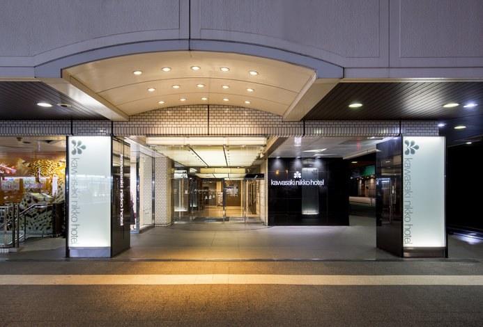 川崎日航飯店