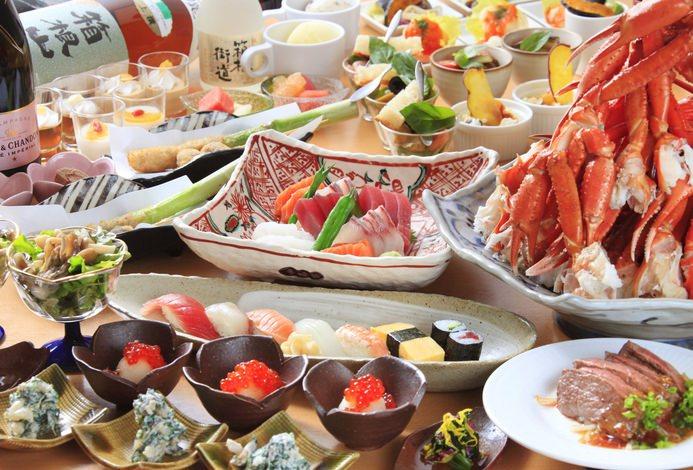 Re Cove箱根渡假飯店