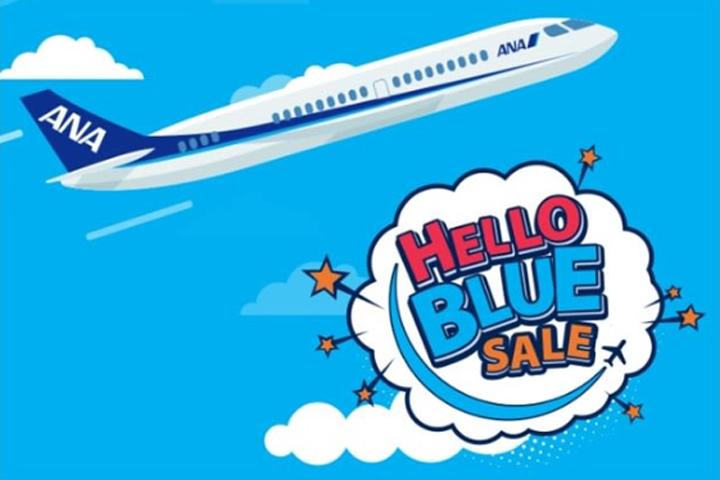 hello-blue-sale