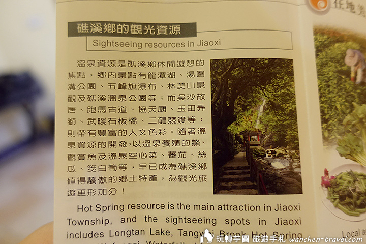 jiaoxi-attractions-recommend
