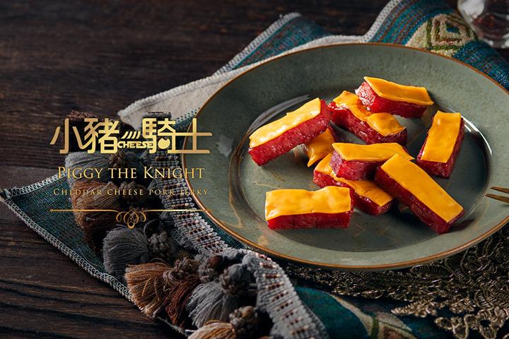 kuaiche-cheese-pork-jerky-website-01