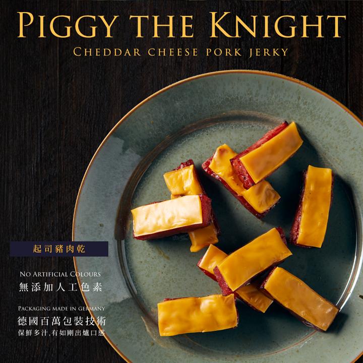 kuaiche-cheese-pork-jerky-website-02