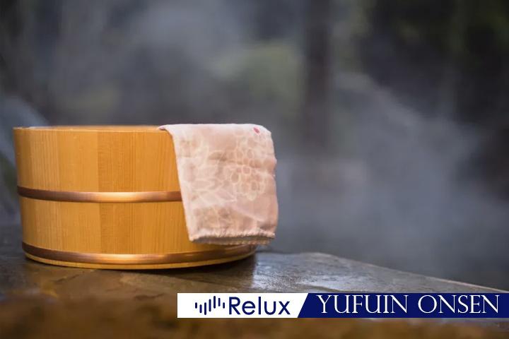 relux-yufuin-onsen