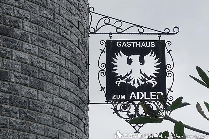 艾德堡德國城堡民宿