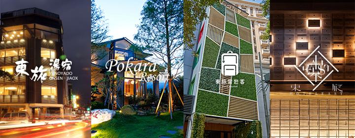 yunoyado-hotel-group