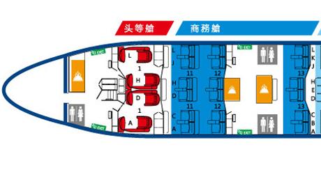 02-mf-787-8-02