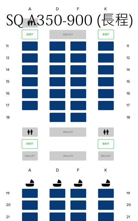 02-sq-A350-900-01-01