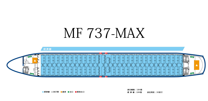 03-mf-737-max-01