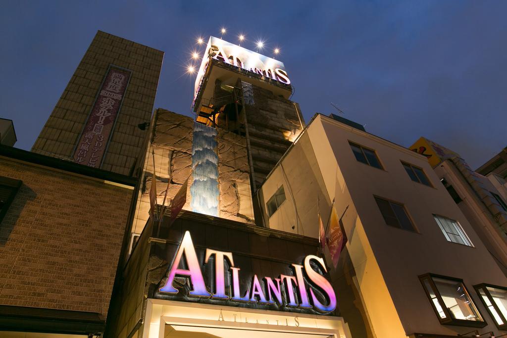 Hotel Atlantis (Adult Only)(亞特蘭蒂斯情趣酒店(僅限成人))