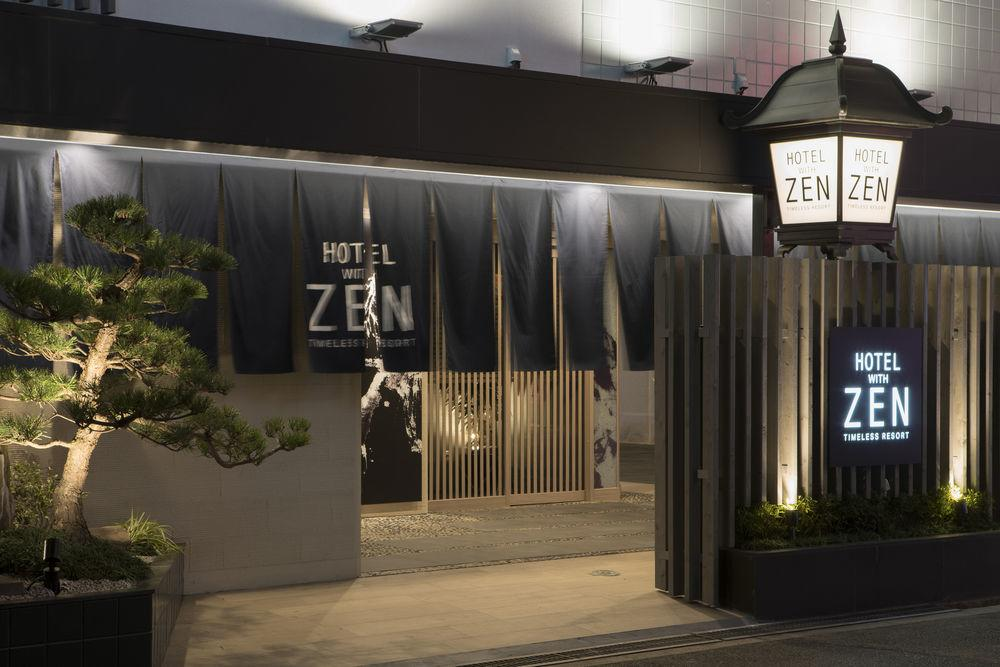 Hotel Zen (Adult Only)(禪宗酒店(僅限成人))