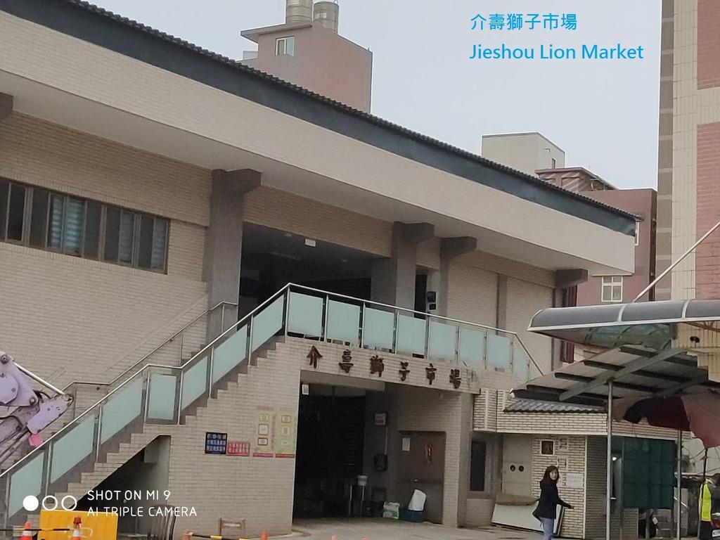 簡單生活青旅 Simple life hostel