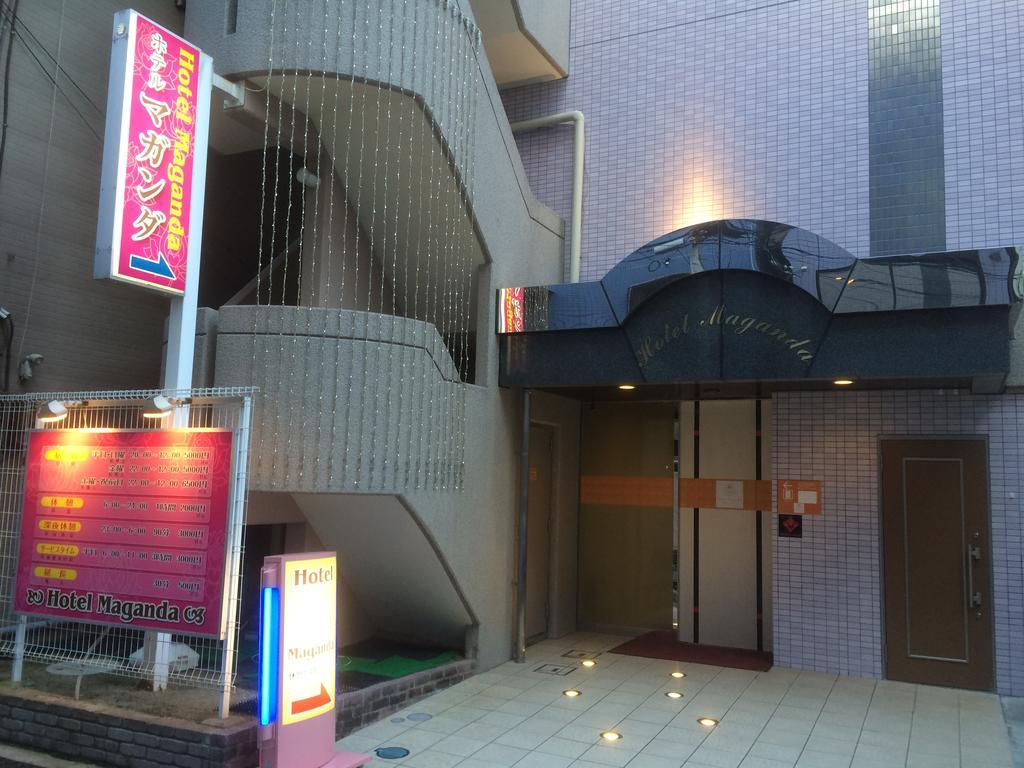 Hotel Maganda (Adult Only)(馬加達酒店(僅限成人))