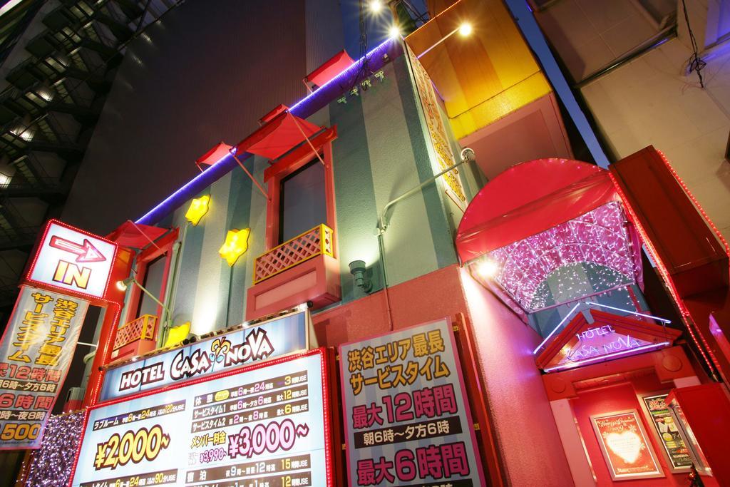 HOTEL Casanova Shibuya (Adult Only)