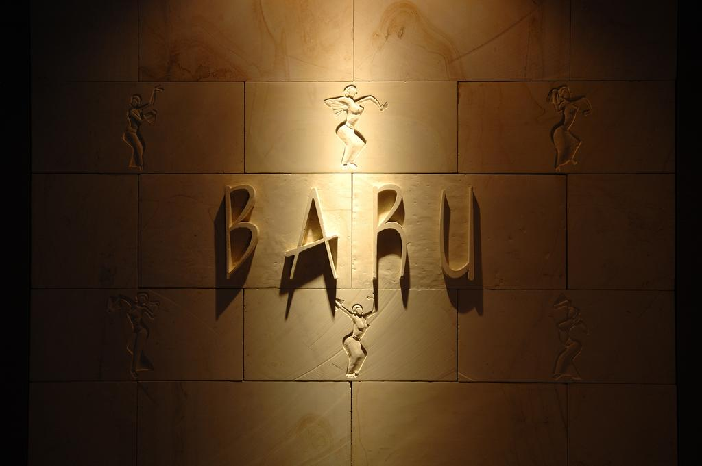 AROMA BARU (Adult Only)