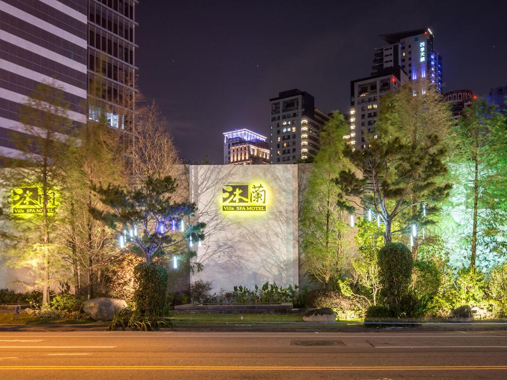 沐蘭精品旅館 (台中館)