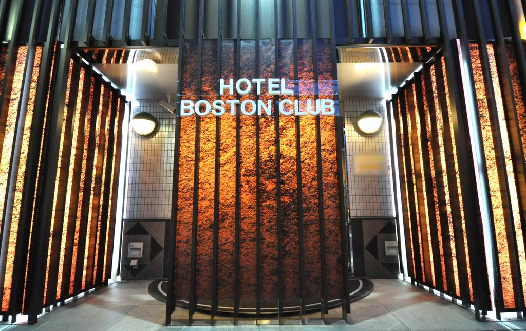 Hotel Boston Club (Adult Only)(波士頓俱樂部酒店(僅限成人))