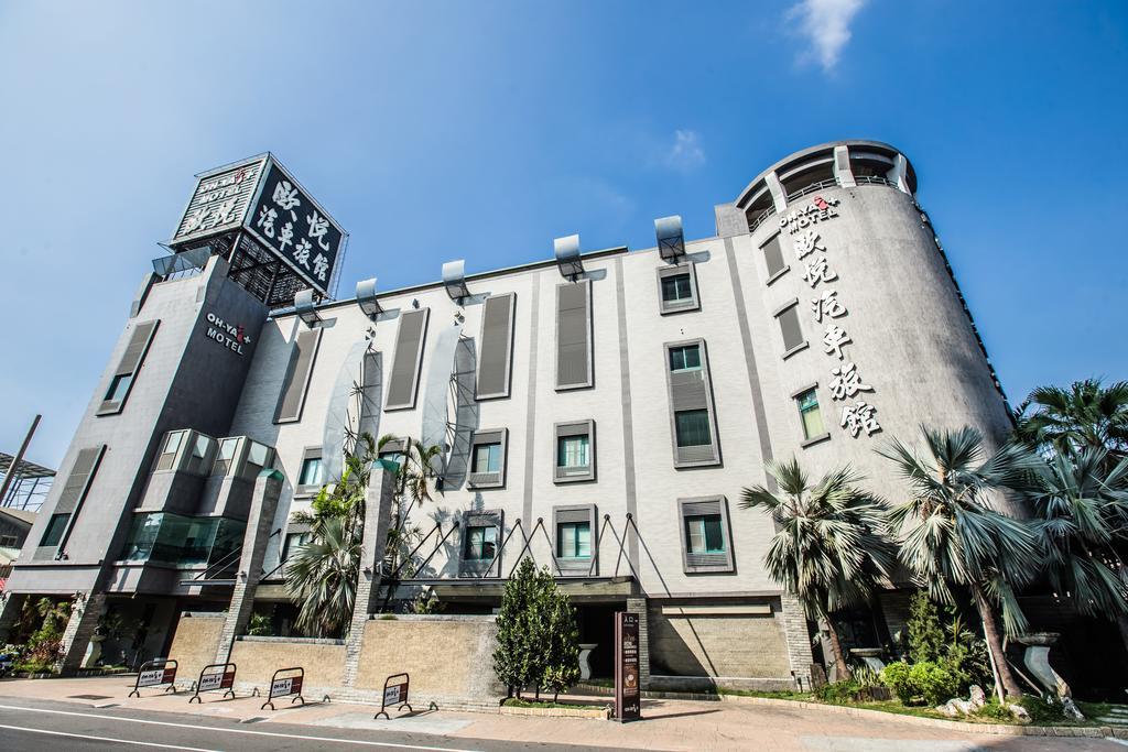 歐悅國際連鎖精品旅館永康館