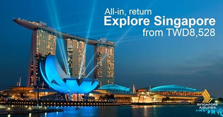 singapore-air-ad-2019