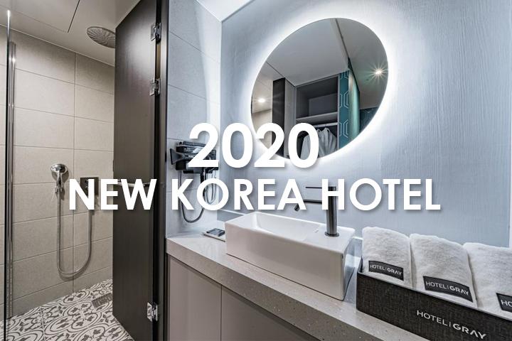 2020-new-korea-hotel-seoul