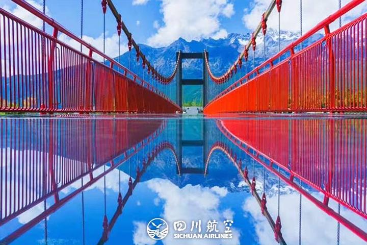 3u-china-lijiang