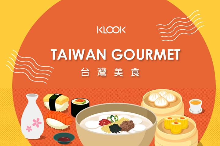klook-taiwan-gourmet