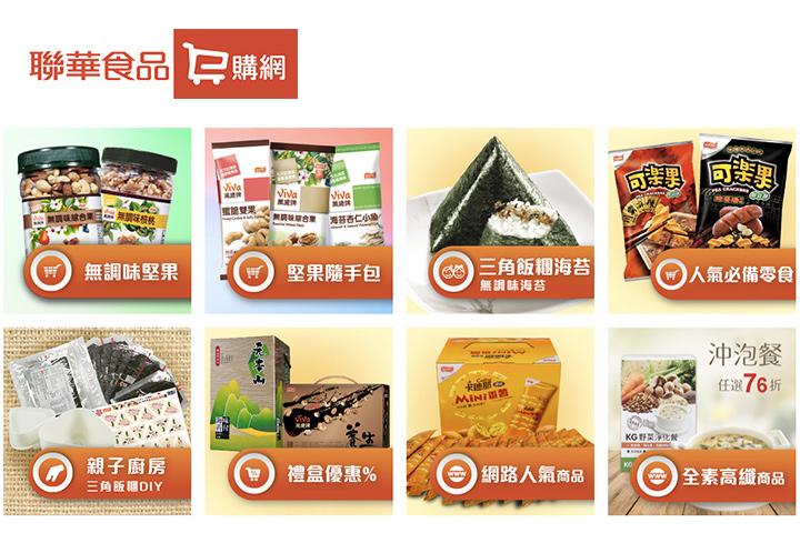 lianhwa-product