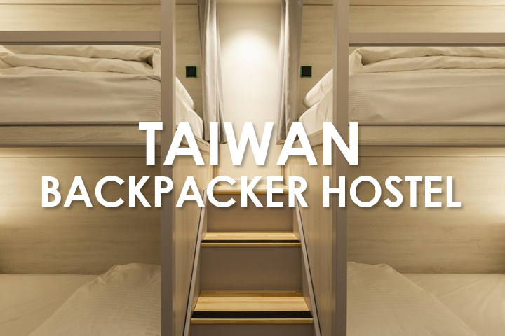 taiwan-backpacker-hostel