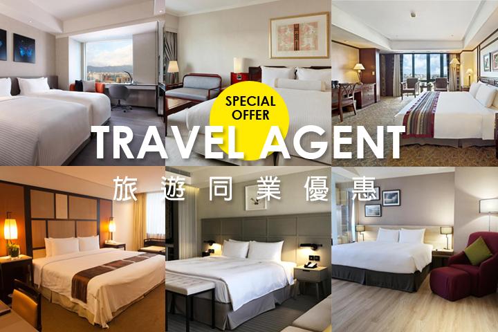 travel-agent-offer