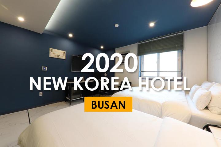 2020-new-korea-hotel-seoul-busan