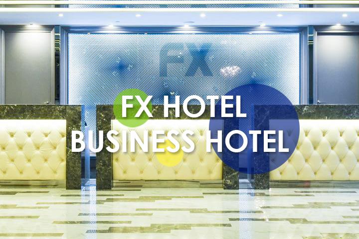 fx-hotel