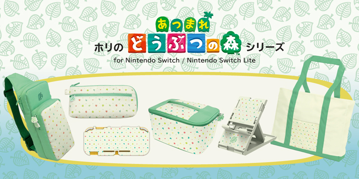 hori-jp-nsw-animal-crossing-switch