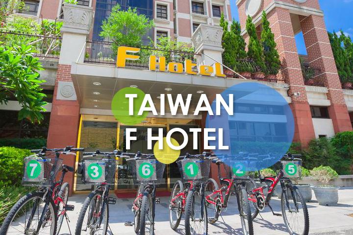 taiwan-f-hotel