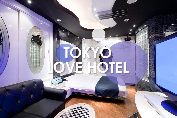 tokyo-love-hotel