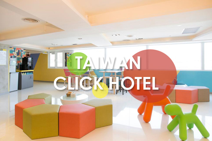 click-hotel-2020