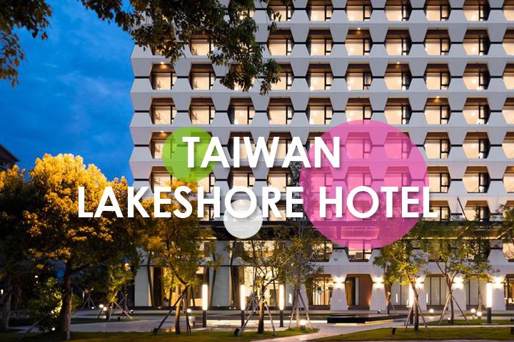 lakeshore-hotel