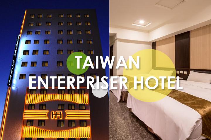 taiwan-enterpriser-hotel